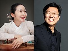Seoul National University Music Ensemble